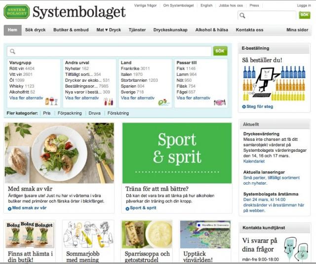 Nya startsidan systembolaget.se