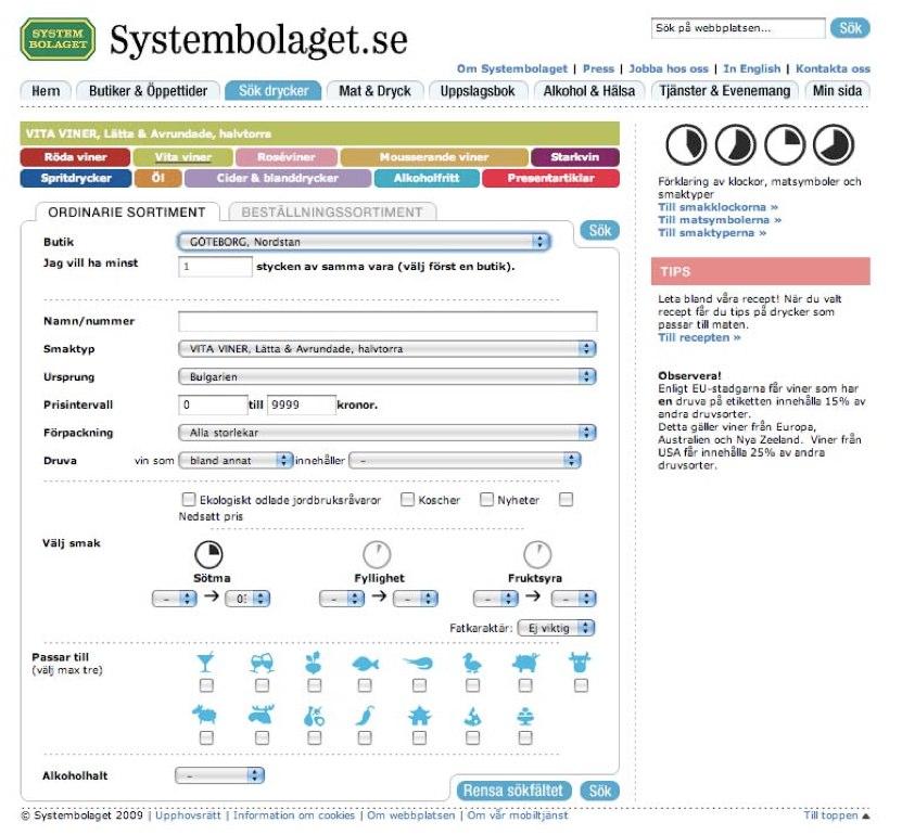 Avancerat sök på gamla systembolaget.se