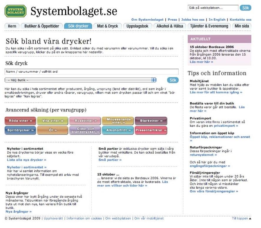 Söksidan på gamla systembolaget.se