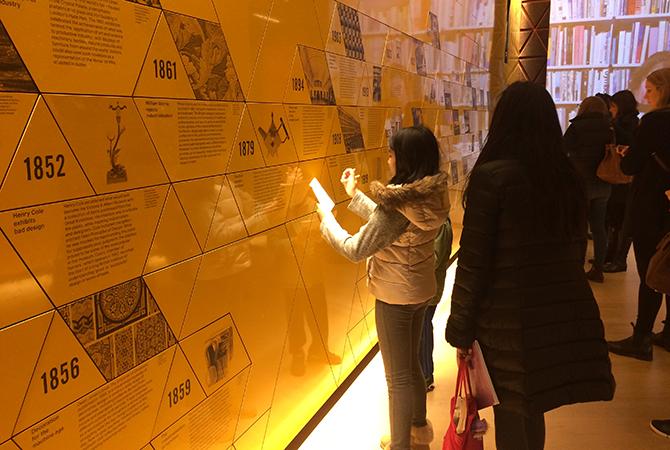 vägg med designhistoria